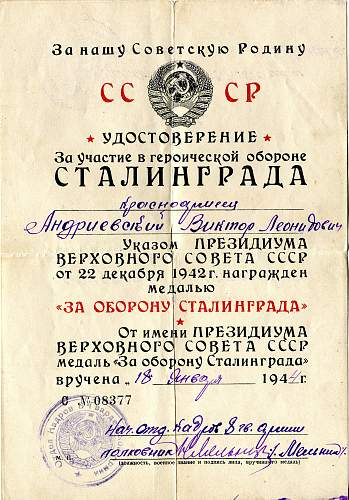 Click image for larger version.  Name:Defense of Stalingrad.jpg Views:9 Size:340.0 KB ID:667492