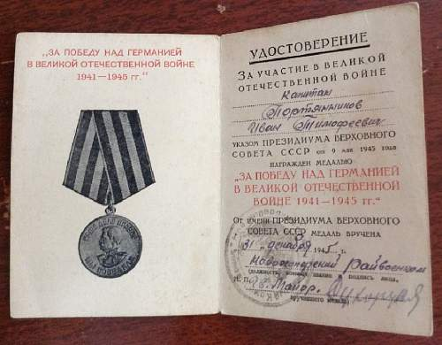 Please, I need your opinion on this medal and document!