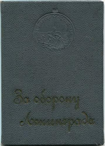 Click image for larger version.  Name:Defense of Leningrad Medal document, in special hard presentation folder, awarded to Captain Lie.jpg Views:25 Size:157.9 KB ID:668803