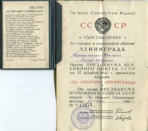 Click image for larger version.  Name:Defense of Leningrad Medal document, in special hard presentation folder, awarded to Captain Lie.jpg Views:19 Size:295.7 KB ID:668804
