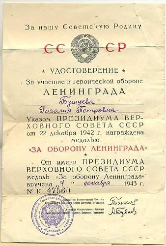 Click image for larger version.  Name:Rozalia Petrovna Bushueva Leningrad document.jpg Views:18 Size:123.1 KB ID:668840