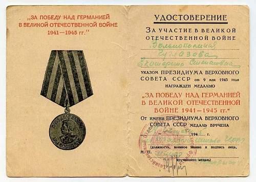 Click image for larger version.  Name:Ekaterina Stepanova Chuglazova, Victory over Germany 1.JPG Views:13 Size:142.7 KB ID:669171