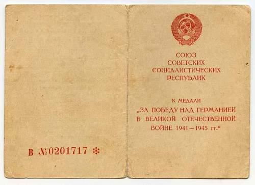 Click image for larger version.  Name:Ekaterina Stepanova Chuglazova, Victory over Germany 2.jpg Views:9 Size:257.0 KB ID:669172