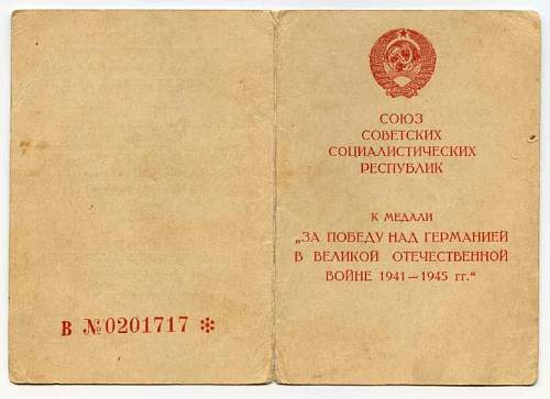 Click image for larger version.  Name:Ekaterina Stepanova Chuglazova, Victory over Germany 2.jpg Views:8 Size:257.0 KB ID:669172