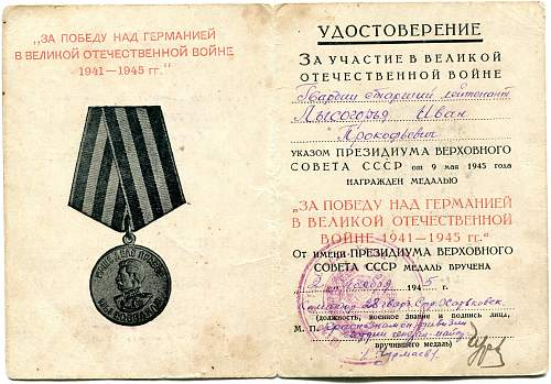 Click image for larger version.  Name:Victory over Germany.jpg Views:53 Size:331.5 KB ID:669349