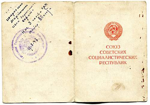 Click image for larger version.  Name:Capture of Vienna reverse.jpg Views:43 Size:321.5 KB ID:669386