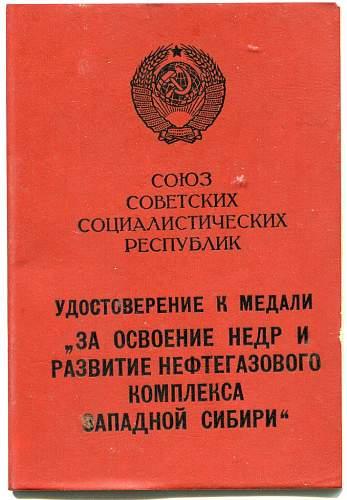 Click image for larger version.  Name:Anatoliy Nikitovich Korobkin 1.jpg Views:83 Size:84.2 KB ID:671169