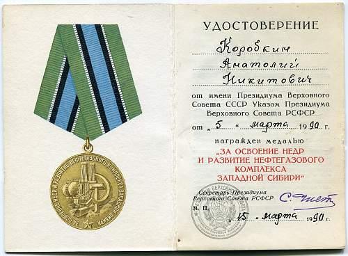 Click image for larger version.  Name:Anatoliy Nikitovich Korobkin 2.jpg Views:114 Size:112.1 KB ID:671170