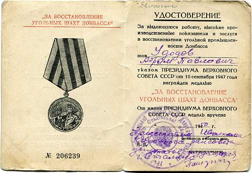 Document and Medal for the Restoration of the Donbass Coal Mines
