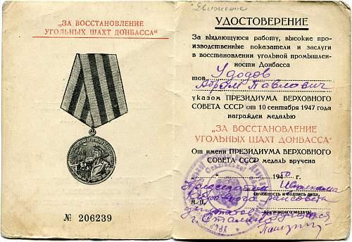 Click image for larger version.  Name:Abram Pavlovich Udodov.jpg Views:32 Size:333.4 KB ID:671452