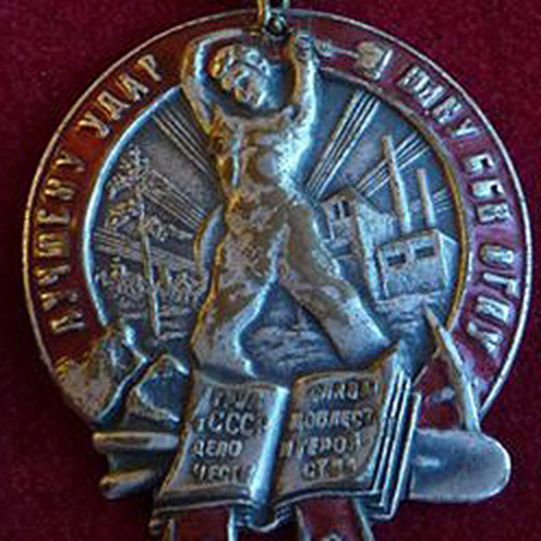 What Soviet badge is this?