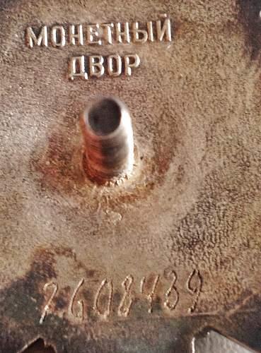 Russian soviet medal order patriotic war