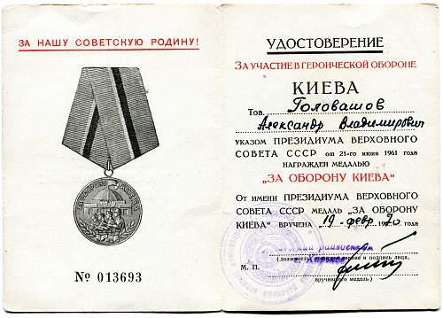 Click image for larger version.  Name:Aleksandr Vladimirovich Golovashov.jpg Views:34 Size:330.2 KB ID:677485
