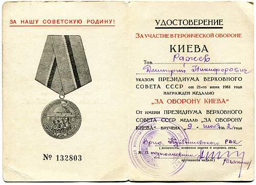 Click image for larger version.  Name:Dimitri Nikoforovich Razhev.jpg Views:27 Size:328.4 KB ID:677486