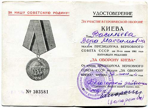 Click image for larger version.  Name:Vera Maksimovna Vasilyeva.jpg Views:23 Size:332.2 KB ID:677487