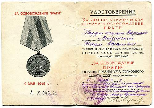 Click image for larger version.  Name:Naum Aronovich Leschinsky Liberation of Prague.jpg Views:24 Size:335.1 KB ID:681875