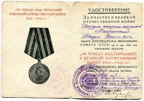 Click image for larger version.  Name:Naum Aronovich Leschinsky Victory over Germany.jpg Views:20 Size:334.3 KB ID:681876