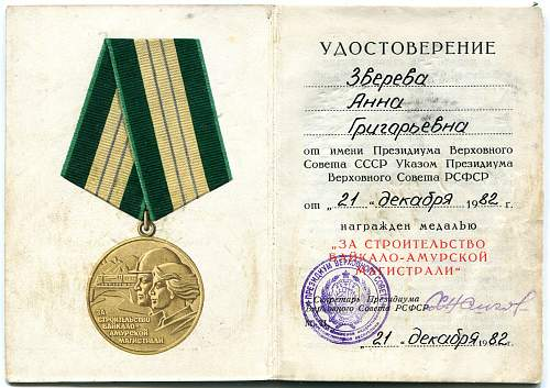 Click image for larger version.  Name:Anna Grigorievna Zvereva.jpg Views:20 Size:328.9 KB ID:681877