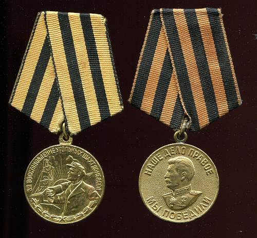 Click image for larger version.  Name:Fedor Petrovich Gorbachev medals.jpg Views:27 Size:331.2 KB ID:681883