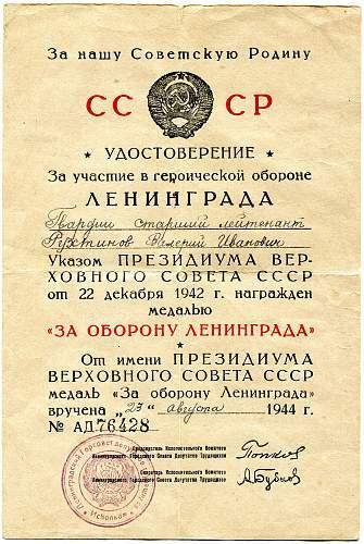 Click image for larger version.  Name:Guards Junior Lieutenant Valeriy Ivanovich Rukhtinov.jpg Views:17 Size:323.1 KB ID:684852