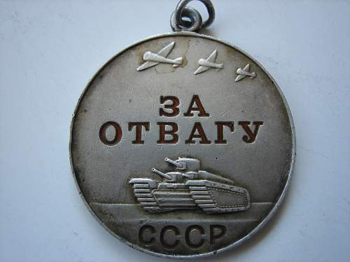 Duplicate Medal for Valor
