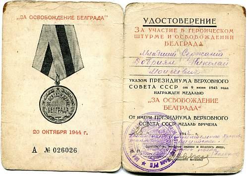 Click image for larger version.  Name:Nikolai Moiseevich Dobriyan, Liberation of Belgrade.jpg Views:29 Size:331.8 KB ID:687617