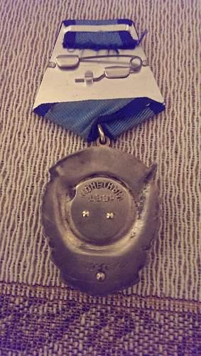 CCCP medal identification
