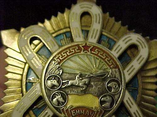 Mongolian Order of Polar Star for your review