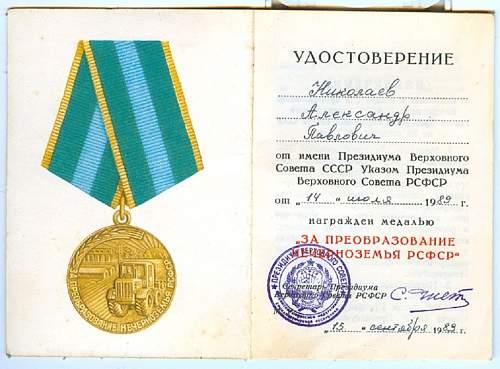 Click image for larger version.  Name:Aleksandr Pavlovich Nikolaev 1.jpg Views:70 Size:233.1 KB ID:693588