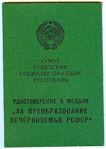 Click image for larger version.  Name:Aleksandr Pavlovich Nikolaev 2.jpg Views:52 Size:126.7 KB ID:693590