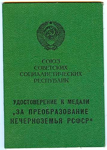 Click image for larger version.  Name:Aleksandr Pavlovich Nikolaev 2.jpg Views:38 Size:126.7 KB ID:693590