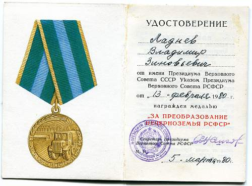 Click image for larger version.  Name:Vladimir Zinovievich Ladnev 1.jpg Views:59 Size:324.7 KB ID:693592