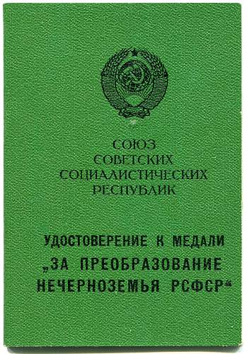 Click image for larger version.  Name:Vladimir Zinovievich Ladnev 2.jpg Views:63 Size:351.2 KB ID:693593