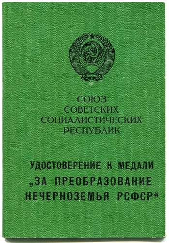 Click image for larger version.  Name:Vladimir Zinovievich Ladnev 2.jpg Views:34 Size:351.2 KB ID:693593