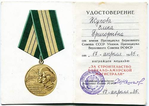 Click image for larger version.  Name:Elena Grigorievna Zhukova.jpg Views:15 Size:329.7 KB ID:694049