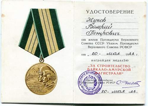Click image for larger version.  Name:Valeriy Petrovich Zhukov.jpg Views:8 Size:329.6 KB ID:694050