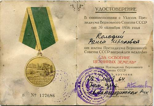 Click image for larger version.  Name:Raisa Ivanovna Kolodiy.jpg Views:8 Size:327.7 KB ID:694057