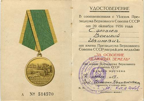 Click image for larger version.  Name:Vasiliy Ivanovich Solovyev.jpg Views:7 Size:321.8 KB ID:694059