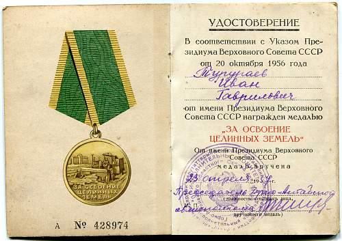 Click image for larger version.  Name:Ivan Gavriloich Tururaev.jpg Views:7 Size:326.7 KB ID:694060