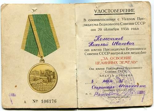 Click image for larger version.  Name:Nikolai Ivanovich Kolesnikov.jpg Views:5 Size:325.8 KB ID:694061
