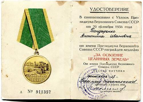 Click image for larger version.  Name:Antonia Ivanova Bondarenko.jpg Views:6 Size:329.2 KB ID:694064