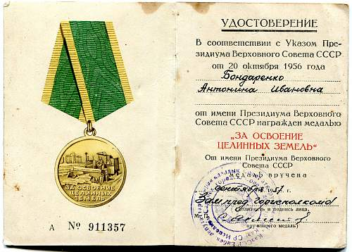 Click image for larger version.  Name:Antonia Ivanova Bondarenko.jpg Views:7 Size:329.2 KB ID:694064