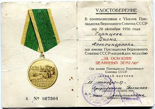 Click image for larger version.  Name:Diana Aleksandrovna Charntseva.jpg Views:7 Size:329.3 KB ID:694065
