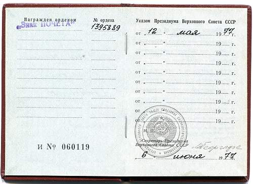 Click image for larger version.  Name:Viacheslav Sergeevich Cherniavski Order Book 2.jpg Views:5 Size:329.9 KB ID:694069