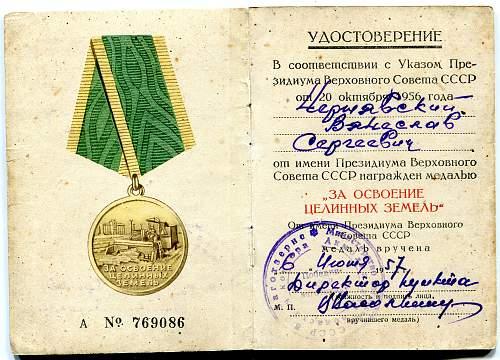 Click image for larger version.  Name:Viacheslav Sergeevich Cherniavski.jpg Views:9 Size:334.1 KB ID:694072