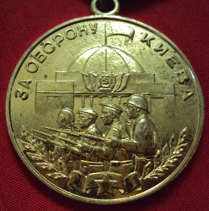 Opinions & Help with Defense of Kiev Medal?