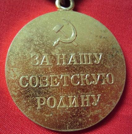 Name:  Kiev-04.jpg.JPG Views: 140 Size:  209.7 KB