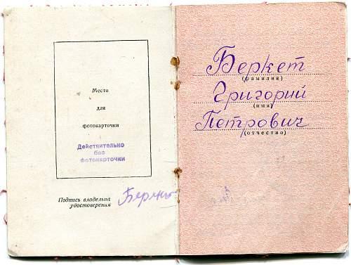Medal for Bravery, Guards Junior Sergeant Grigorii Petrovich Berket
