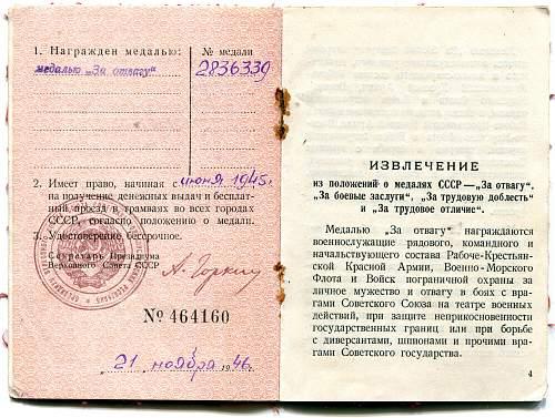 Click image for larger version.  Name:Grigoriy Petrovich Berket 2.jpg Views:19 Size:338.8 KB ID:700429