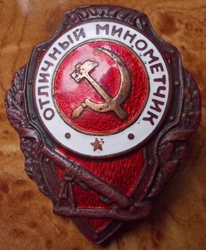 Excellent mortar badge